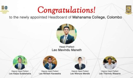 Mahanama College Prefects' Guild, Headboard for the year 2018/2019