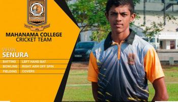 U19_TEAM1
