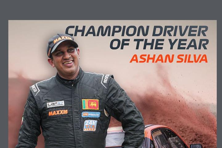 Mahanamian Racing