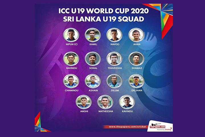 U19 World Cup