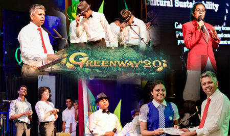 """""""Greenway '20"""" The Commerce Day"""