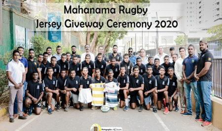 Mahanama Rugby
