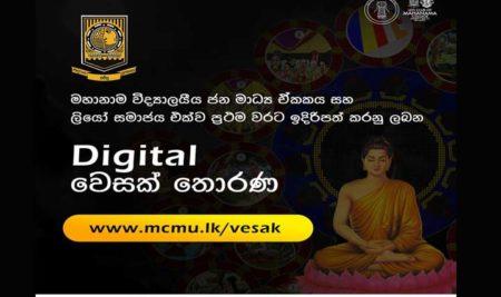 Digital vesak festival