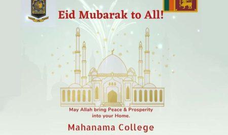 Happy Ramazan Day!