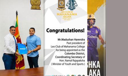 Congratulations Madushan Ayya!