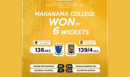 Another sensational Victory to Mahanamians