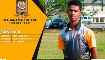 U19_TEAM13