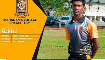 U19_TEAM3