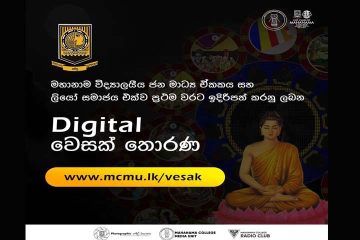 Digital Vesak
