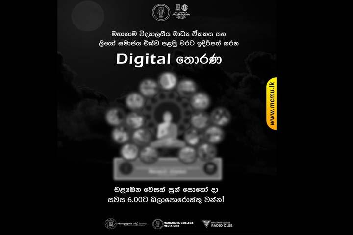 Vesak Digital Festival