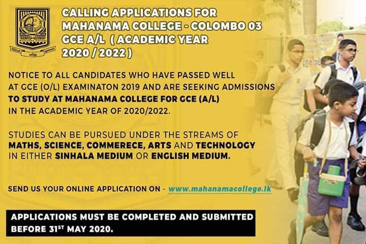 applications for Advanced Level