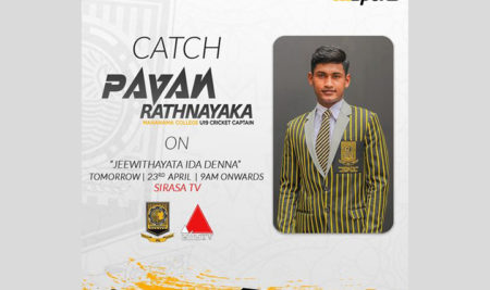 Catch our school U19 cricket Captain